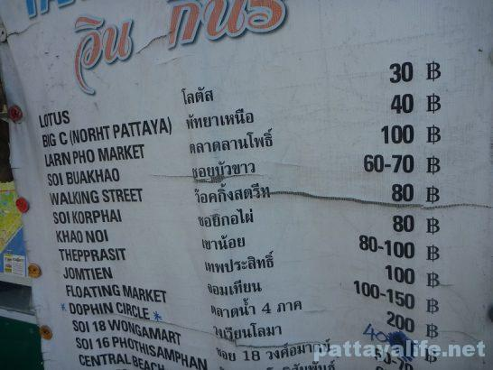 Pattaya bike taxi fare rate