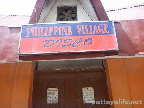 Phillipin Village (1)