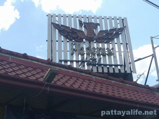 Phoenix hotel angeles