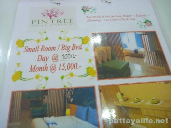 Pintree service apartment pattaya (34)