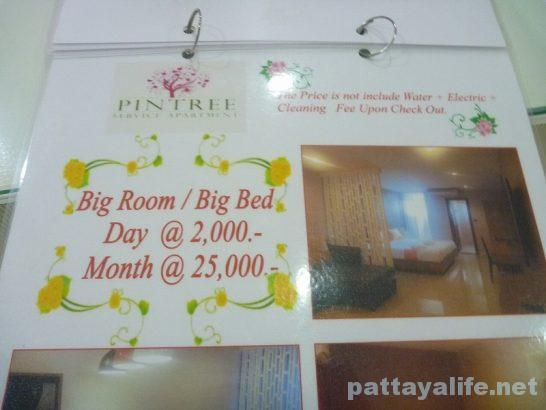 Pintree service apartment pattaya (35)