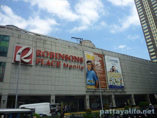 Robinsons Manila (1)