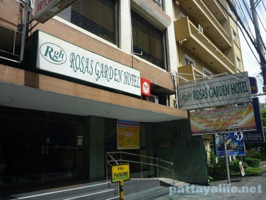 Rosas garden hotel (1)