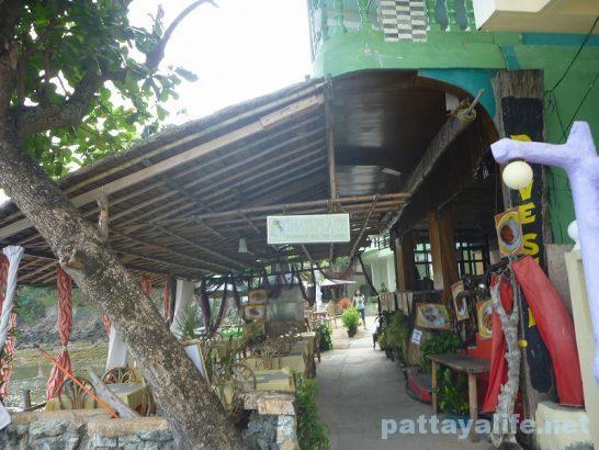 Sabang beach breakfast (1)