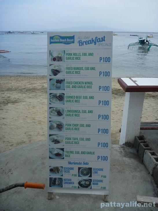 Sabang beach breakfast (2)