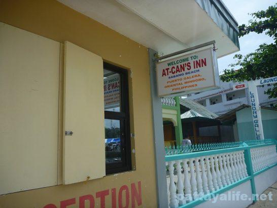 Sabang beach puerto galera (38)