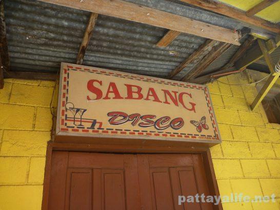 Sabang disco (2)