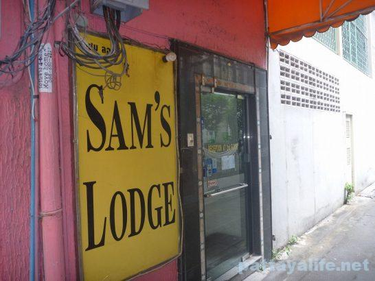 Sam's lodge hotel (14)