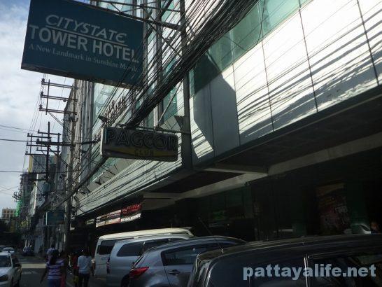 Si-kat Manila to Puertogalera (1)