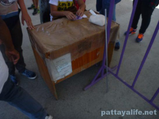 Si-kat Manila to Puertogalera (28)