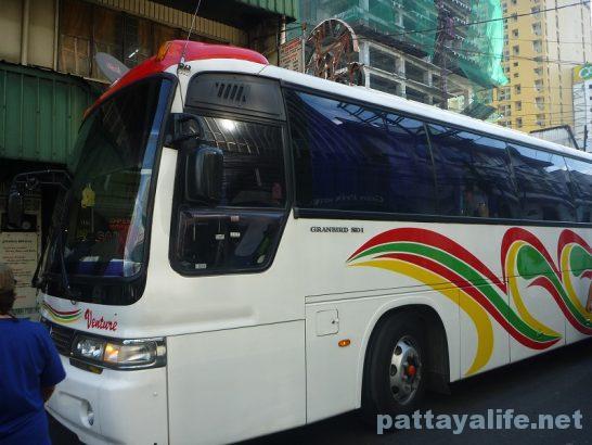 Si-kat Manila to Puertogalera (3)