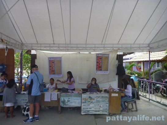 Si-kat Manila to Puertogalera (34)