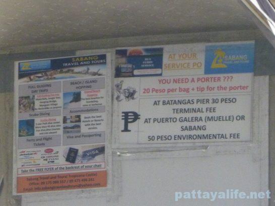 Si-kat Manila to Puertogalera (40)