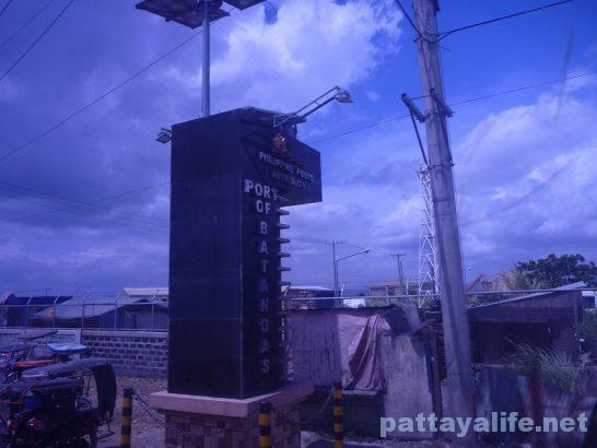 Si-kat Manila to Puertogalera (7)