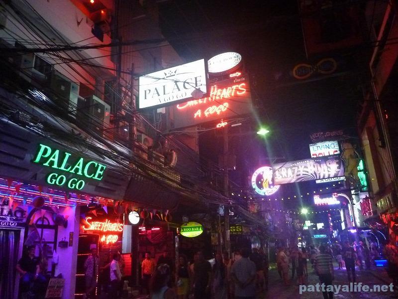 Songkran wanrai walking street (6)