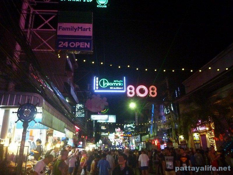 Songkran2017pattaya (3)