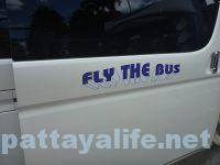 Swagman flythebus angeles manila (1)