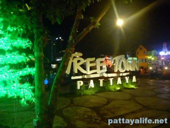Tree town pattaya (2)