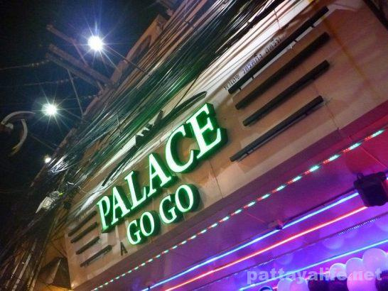 Walking street 201704 Palace