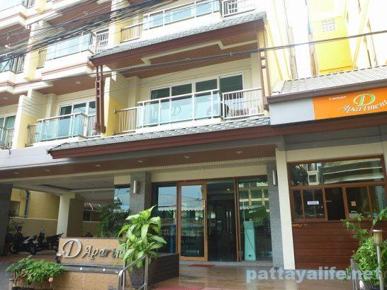 D apartment (1)