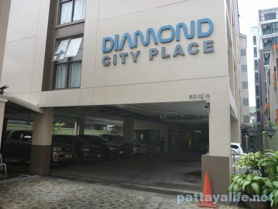 Diamond city place hotel (4)