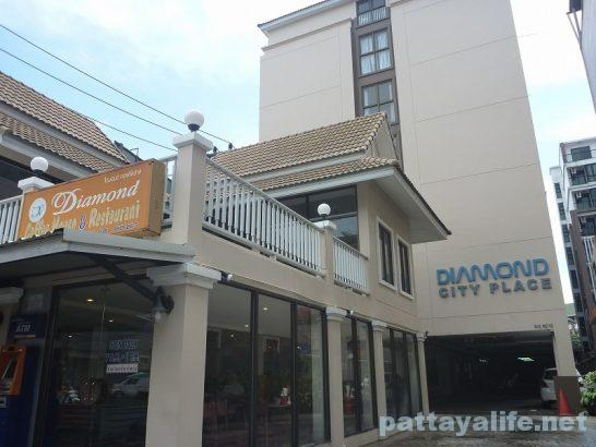 Diamond city place hotel (5)