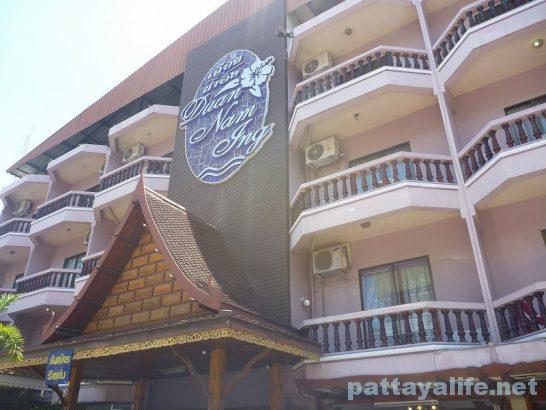 Duannaming hotel pattaya (1)