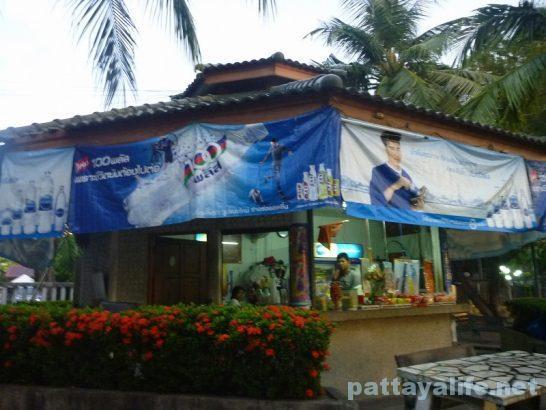 Naklua seafood market (25)