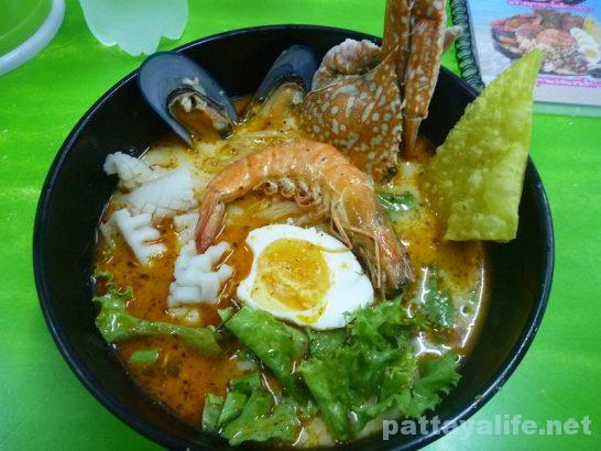 Ocean noodle mahasamut (1)