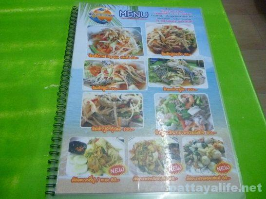 Ocean noodle mahasamut (4)