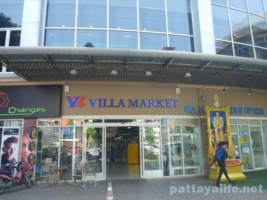 Pattaya avenue villa market