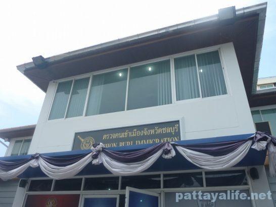 Pattaya immigration (1)