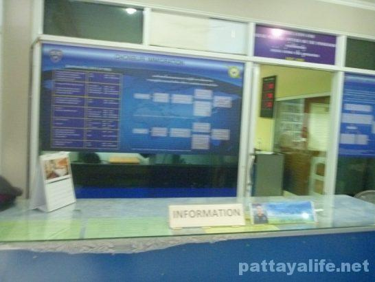 Pattaya immigration (4)