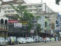 Pattaya klang karaoke street