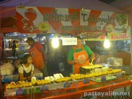 Pattaya normal takoyaki (1)