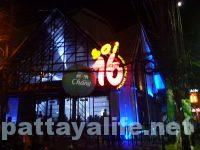 Pattaya soi16 disco (1)