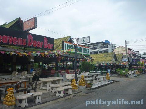 Pattaya soi7