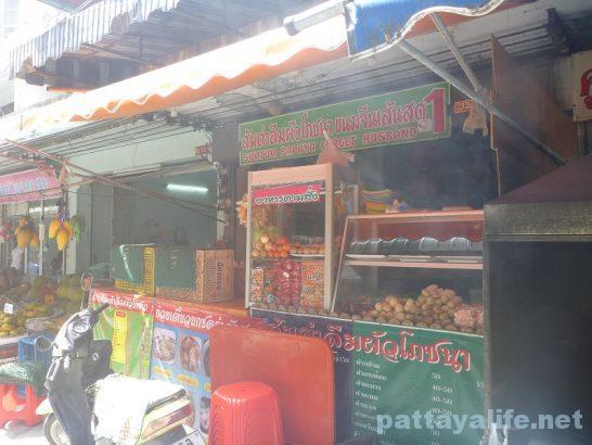 Pattaya tai soi 15 (1)