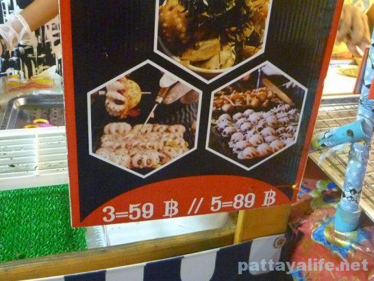 Pattaya takoyaki (3)