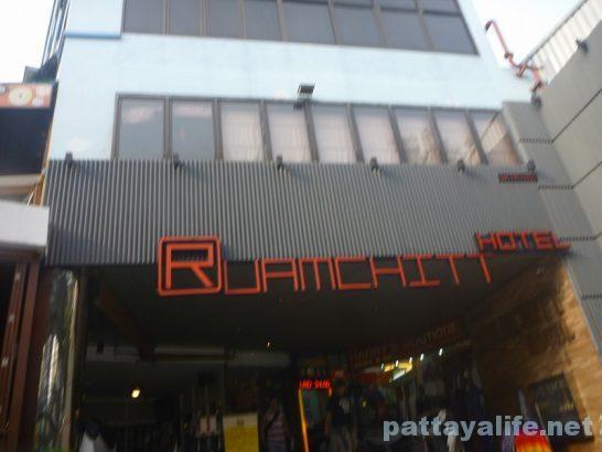 RUAMCHIT PLAZA HOTEL