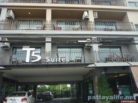 T5 suites hotel (29)