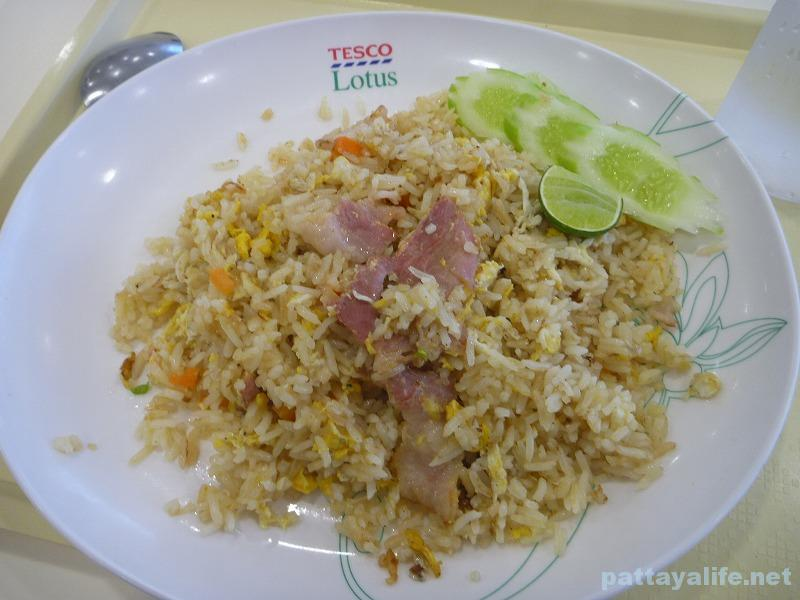 Tesco lotus south pattaya (5)