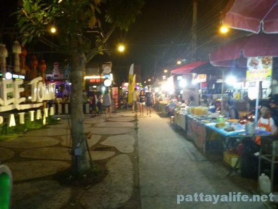 Tree town pattaya (4)