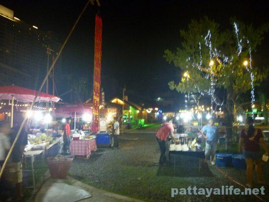 Tree town pattaya (8)