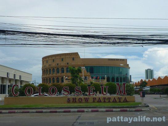 colosseum Pattaya