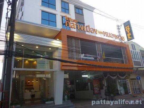 Klang Muang @ Nongkhai Hotel (1)