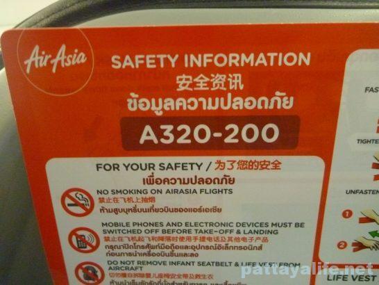 Air asia FD1030 (6)