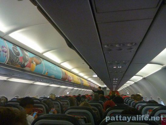 Air asia FD1030 (7)