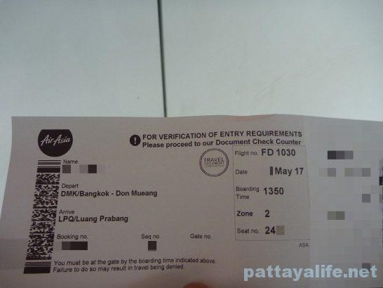 Airasia_kiosk_dongmueang_airport_(6)