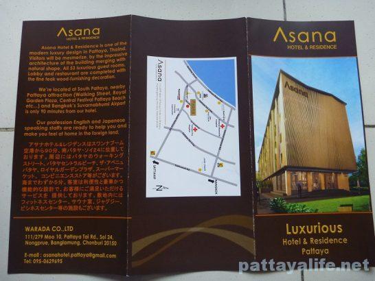 Asana hotel paper (1)